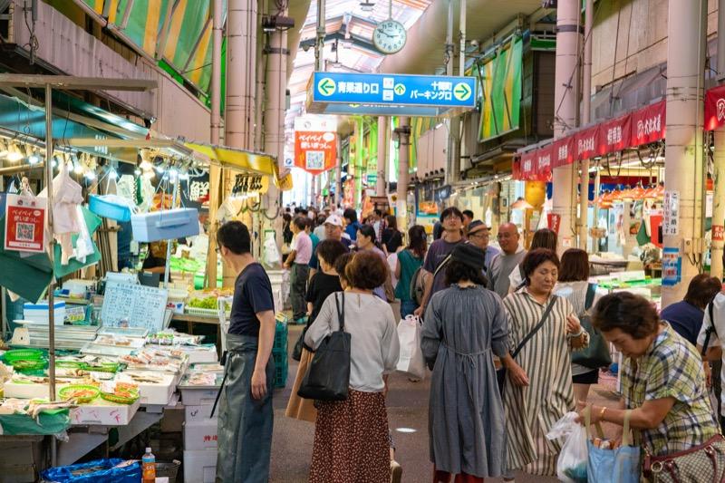 近江町市場秋の素材
